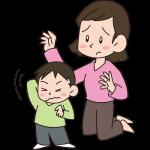 子育てが難しいワケは女性が子育てを一人でする場合が多いから