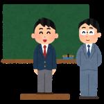 先生も教えてくれない効果的に勉強する方法を伝授します!(2)