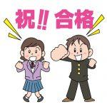 東大合格者数のトップは開成(東京)。35年連続という盤石の強さだ