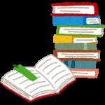 2022年の大学入試の必勝法とは何か入試の傾向から分析してみた